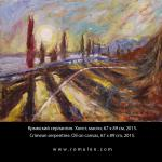 Available shipping painting from Moscow.